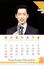 2016年10月カレンダー
